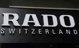 Top 10: Обзор лучших моделей Rado